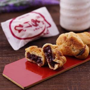 栃木の銘菓 ふる里のあけび 12個入 和菓子 栃木土産 つぶあん