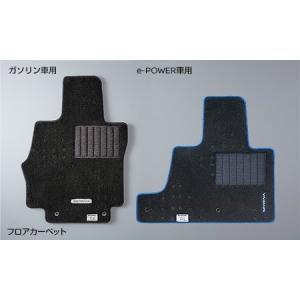 ■適合年式 年式:H28年8月〜  ■適合型式 ・e-POWER車 2WD:DAA-HC27/DAA...