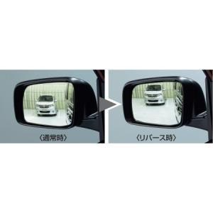 ■適合年式 年式:H28年8月〜  ■適合型式 ・ガソリン車 2WD:DBA-C27/DAA-GC2...