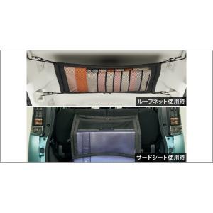■適合年式:H26年01月〜H29年07月  ■適合型式 ・ガソリン車 型式:DBA-ZRR80G/...