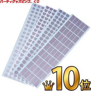 スクラッチシール 銀 まとめ買い100シートセット|epkyoto
