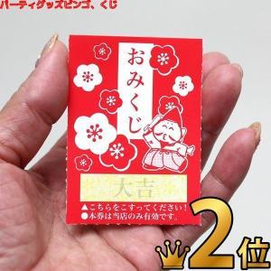 スクラッチカード おみくじ 削りカス無し 1シート(10ヶ付)|epkyoto