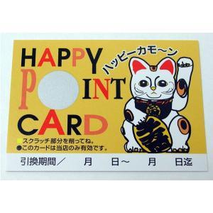スクラッチカード ポイント 招き猫 10枚セット|epkyoto