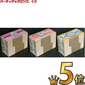 宝くじ抽選クジ 2000枚セット epkyoto