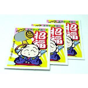 スクラッチカード おみくじ 小槌 1シート(10ヶ付)|epkyoto