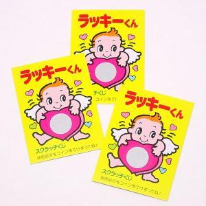 スクラッチカード エンジェル 1シート(10ヶ付)|epkyoto