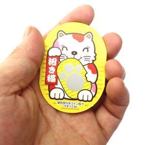 スクラッチカード おみくじ 招き猫 1シート(10ヶ付)|epkyoto