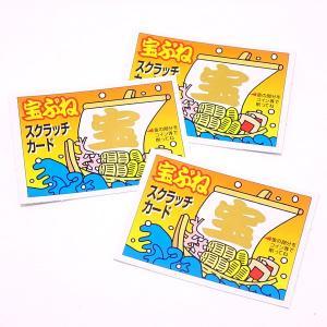 スクラッチカード 宝船 1シート(10ヶ付)|epkyoto