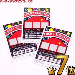 スクラッチカード スロット 1シート(10ヶ付)|epkyoto