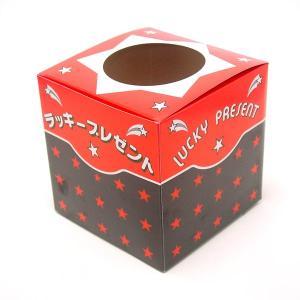 抽選箱 紙 16cm角 星|epkyoto