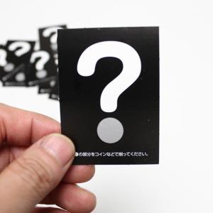 スクラッチカード ? 1シート(10ヶ付)|epkyoto