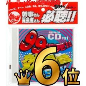 効果音CD 汎用 ※完売致しました|epkyoto