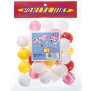 カラーボール 直径3.8cm 30ヶセット|epkyoto