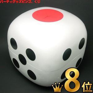 サイコロ 35cm角(抽選箱兼用)|epkyoto