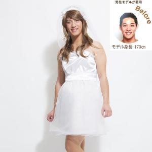 コスチューム ウェディングドレス epkyoto