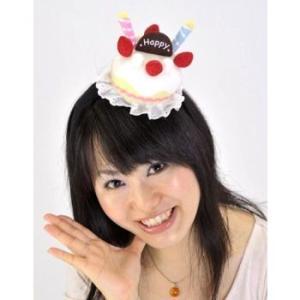 カチューシャ バースデーケーキ|epkyoto