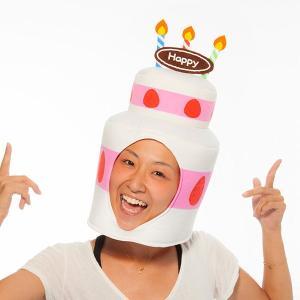 かぶりもの バースデーケーキ|epkyoto