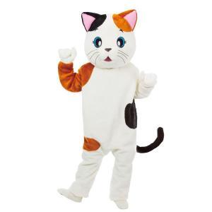 着ぐるみ[きぐるみ] ねこ[ネコ・猫]|epkyoto