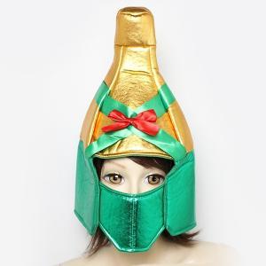 かぶりもの シャンパン|epkyoto