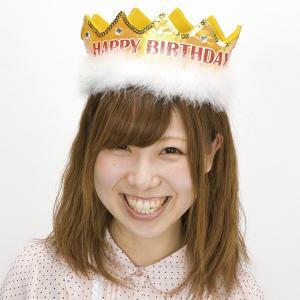 誕生祝いの王冠|epkyoto