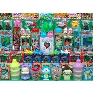 輪投げセット プレミアおもちゃ 200ヶ入り|epkyoto