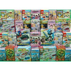 射的用景品 箱入り玩具 100ヶセット|epkyoto