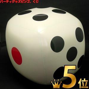 サイコロ 50cm角|epkyoto