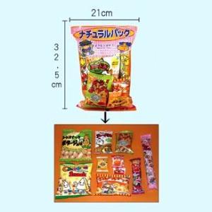 景品セット 詰合せお菓子 中 48袋セット|epkyoto