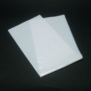 ゴミ収集箱専用ゴミ袋 40枚セット|epkyoto