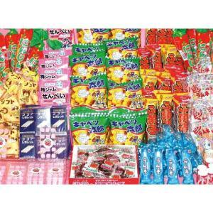 景品セット 駄菓子10種 500ヶセット|epkyoto