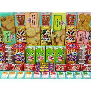 輪投げ用景品 お菓子 150ヶセット|epkyoto