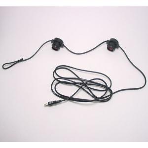 提灯用 電気コード 2灯|epkyoto