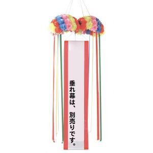 くす玉 花 直径75cmサイズ|epkyoto