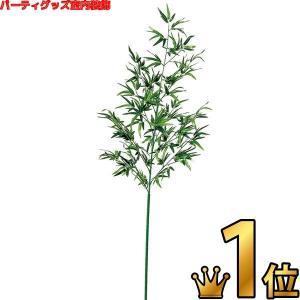 地鎮祭用竹 2m|epkyoto