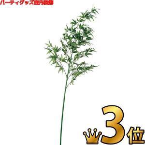 地鎮祭用竹 2m60cm|epkyoto