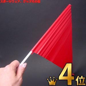 旗 三角手旗 10本セット epkyoto