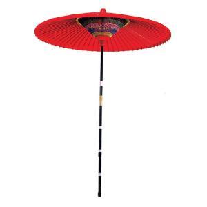 野点傘 2m53cm|epkyoto