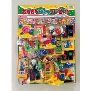 ボードプレゼント 駄菓子屋おもちゃ 30人用|epkyoto