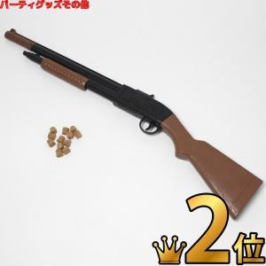 即納|後払いOK|コルク射的銃 プラスチック|epkyoto