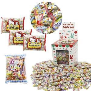 すくい大会セット チョコレート 約100人用|epkyoto
