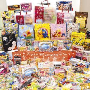福袋おもちゃ抽選会 60人用 epkyoto