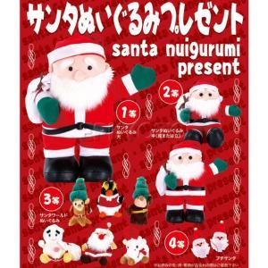 サンタのぬいぐるみ抽選会 100人用|epkyoto