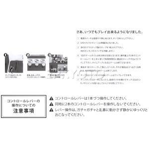 卓上UFOキャッチャー|epkyoto|06