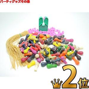 即納|追加用ヨーヨー風船(100入)キット〜ヨーヨー釣り景品・お祭り用品・縁日グッズ|epkyoto