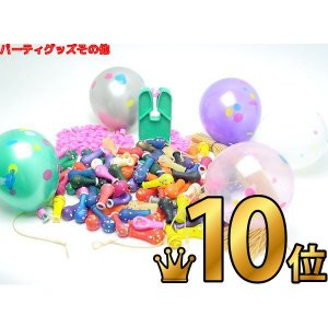 追加用ヨーヨー風船(100入)キット メタル&クリスタル epkyoto