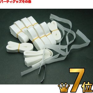 つり紙 1000枚セット epkyoto