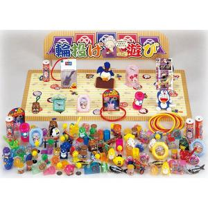 輪投げセット おもちゃ色々 小さいおもちゃ100ヶ入り|epkyoto