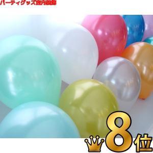 天然ゴム風船 パールカラー 100ヶセット|epkyoto