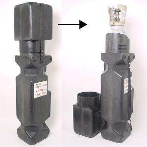 ヘリウムガスレンタルボンベ 1500L|epkyoto|02