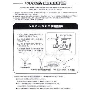ヘリウムガスレンタルボンベ 1500L|epkyoto|03